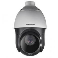HikVision, 2MP PTZ kaamera + 20x zoom DS-2DE4220IW-DE, Näidisvideod