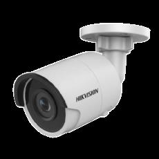 Hikvision IP torukaamera 4MP, IR 30m, DS-2CD2045FWD-I, näidis