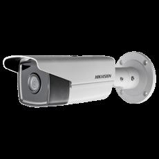 Hikvision IP torukaamera 4MP, IR 80m, DS-2CD2T45FWD-I8, näidis